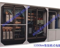 dota2u赢电竞电源1250kw集装箱式电源